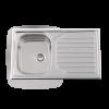 Evier en inox Rodi Okio Line Okio Line 86 Flat P finition poli couleur inox 860x500 avec 1 cuve égouttoir réversible